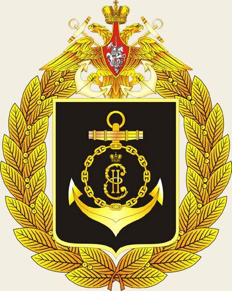 Черноморский флот МО РФ