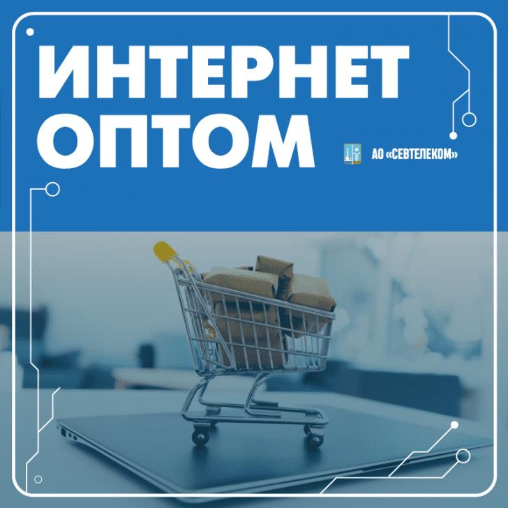 Выгода до 2000 руб. в год